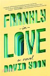 Frankly in Love(EXP)